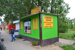 Глава Красногорска Павел Стариков: Город должен быть чистым до самых его границ.